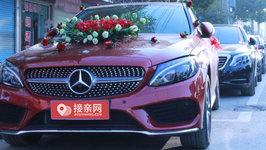 襄阳奔驰C级婚车租赁
