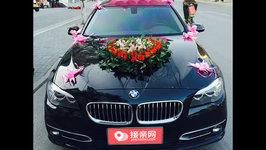 淮安宝马5系婚车租赁