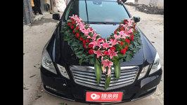 淮安奔驰E级婚车租赁