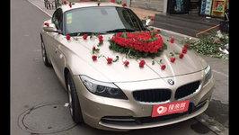 德州宝马Z4婚车租赁