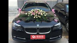 安庆宝马5系婚车租赁