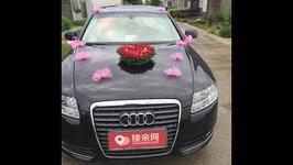 安庆奥迪A6L婚车租赁