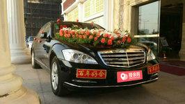 中山奔驰S级婚车租赁