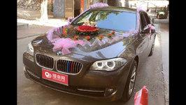 广州宝马5系婚车租赁