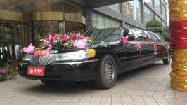 重庆林肯城市婚车租赁