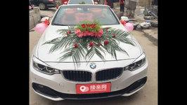 咸阳宝马4系婚车租赁