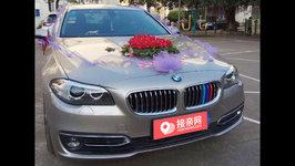 钦州宝马5系婚车租赁