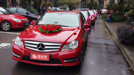 六安奔驰C级婚车租赁