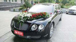 武汉宾利飞驰婚车租赁
