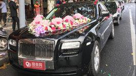 上海劳斯莱斯古斯特婚车租赁