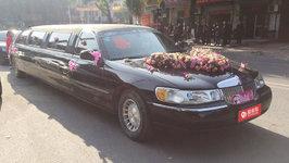 无锡林肯城市婚车租赁