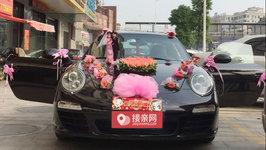 珠海保时捷911婚车租赁