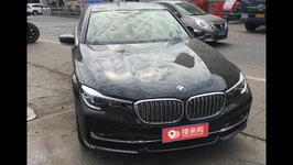 温州宝马7系婚车租赁