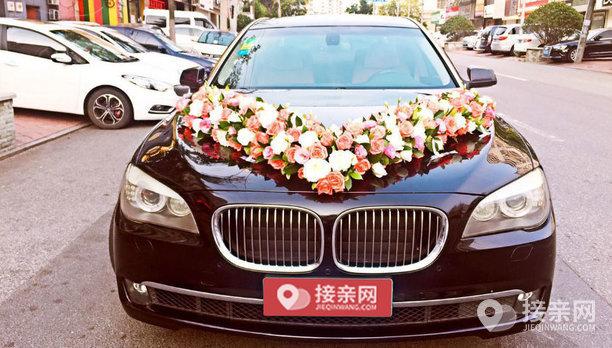 最新接亲网滁州宝马婚车租赁价格