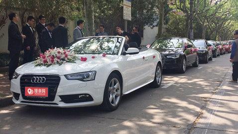 婚车套餐奥迪A5+奥迪A6L