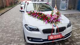 大同宝马5系婚车租赁
