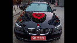 随州宝马5系婚车租赁