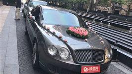 上海宾利飞驰婚车租赁