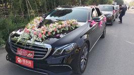 成都奔驰E级婚车租赁