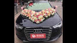 资阳奥迪A6L婚车租赁