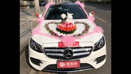 佛山奔驰E级婚车租赁
