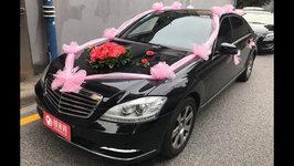 广州奔驰S级婚车租赁