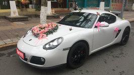 商洛保时捷Cayman婚车租赁