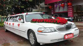 江门林肯城市婚车租赁