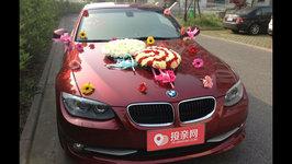 苏州宝马3系敞篷婚车租赁