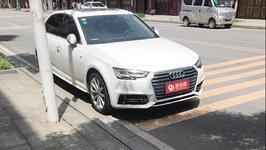 黄石奥迪A4L婚车租赁