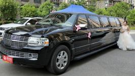 温州林肯领航员婚车租赁