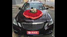 抚顺奔驰E级婚车租赁