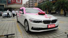 肇庆宝马5系婚车租赁