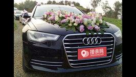 自贡奥迪A6L婚车租赁