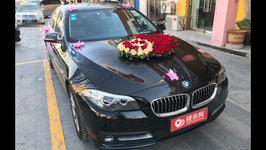 泰州宝马5系婚车租赁