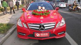 芜湖奔驰E级双门轿跑婚车租赁