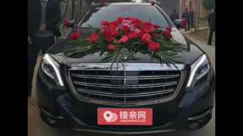 渭南奔驰迈巴赫S级婚车怎么样?最新渭南奔驰迈巴赫S级婚车租赁价格