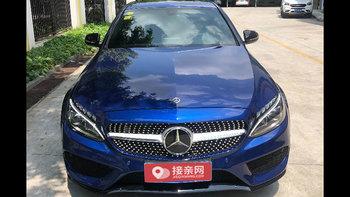 桂林奔驰C级婚车大盘点 租C级C级做婚车一般是多少钱?