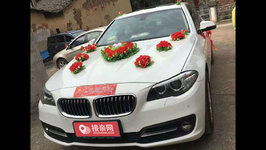 吉安宝马5系婚车租赁