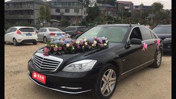 衢州婚车价目表:租一辆奔驰S级要多少钱