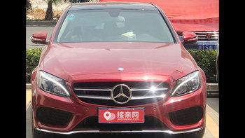最新的襄阳奔驰C级婚车租赁价格出炉