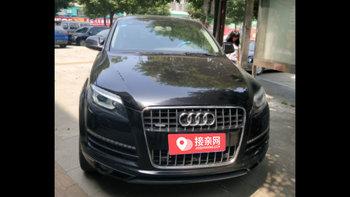 岳阳奥迪Q7婚车价格 最新岳阳奥迪Q7婚车租赁价格表