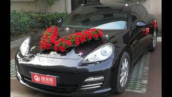 保时捷Panamera租一天多少钱 杭州婚车租赁价格一览表