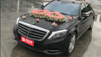 租赁婚车多少钱一天?南宁奔驰S级婚车价格出炉