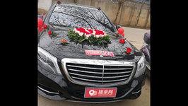 吉安奔驰S级婚车租赁