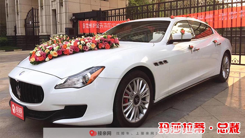 品牌车型:玛莎拉蒂总裁 新车价:200万 车牌号:豫a***8m 车身颜色