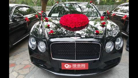婚车套餐宾利飞驰+特斯拉MODEL S
