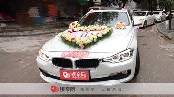 行业揭秘:在韶关租宝马3系婚车一般要多少钱?