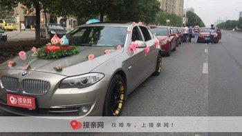 内江新人福利:宝马5系婚车租赁价格信息出炉