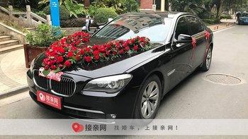 渭南婚礼用车价格大全:宝马7系婚车租赁价格曝光